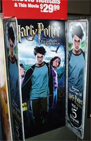 Blockbuster Harry Potter End Cap Frame